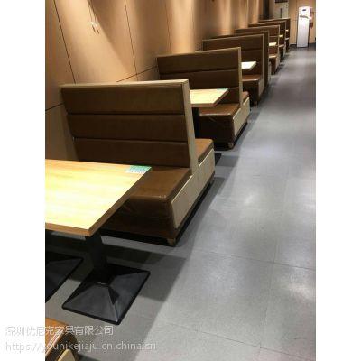 时尚餐厅桌椅来自优尼克,快餐桌椅低价格出售!
