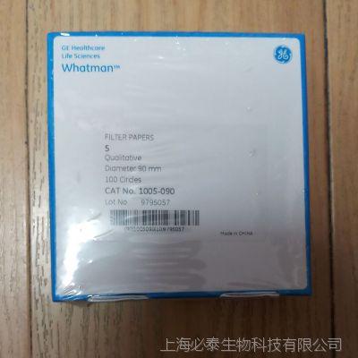 1005-090 GE Whatman 5号90mm直径定性滤纸 Grade 5