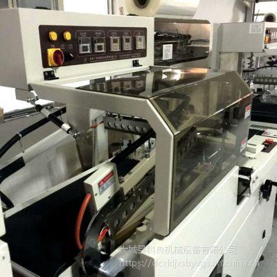 科良厂家供应袖口式套膜收缩包装机全自动热收缩包装机