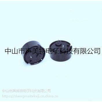 厂家直销12×5.5压电无源蜂鸣器 插针蜂鸣器 小型压电蜂鸣器1255