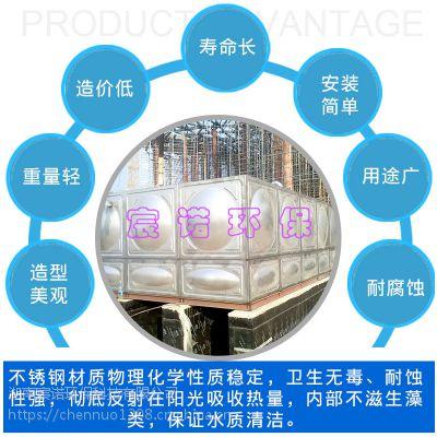 张家界生活不锈钢水箱的加工生产