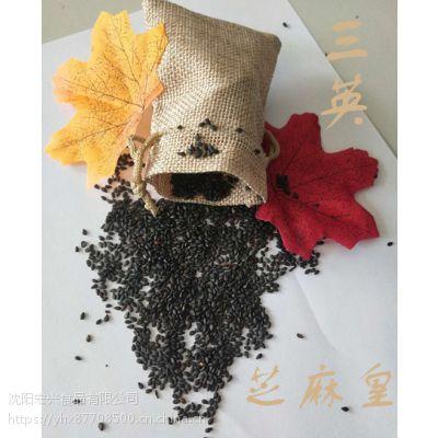 呼和浩特黑芝麻批发 长期服用黑芝麻的好处