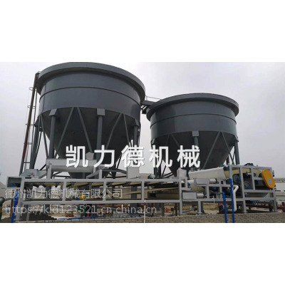 化工污泥泥浆干排设备 全自动固液分离污泥脱水机