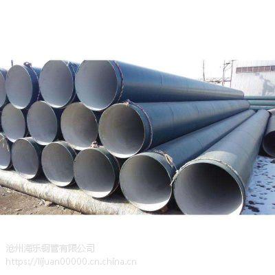 大口径螺旋钢管|大口径螺旋钢管厂家