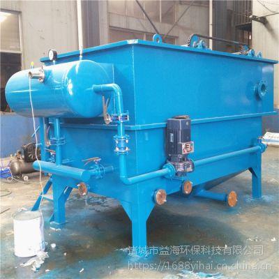 塑料颗粒生产废水处理成套设备斜管沉淀器溶气气浮机污水处理YH