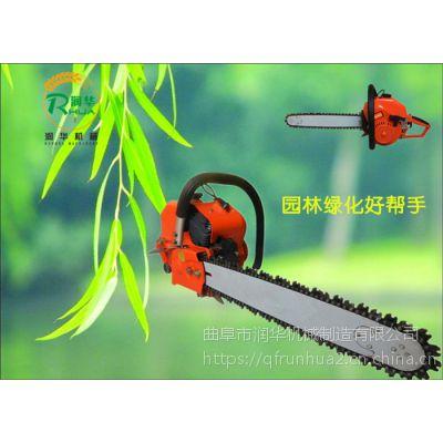 木槿苗手持式断根机 链条式挖树机 质量可靠苗木移树机