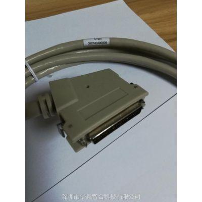 中兴9806 32芯3米用户电缆