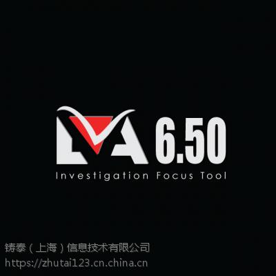 LVA650中国区经销商分公司语音层次分析软件测谎情绪分析语速分析