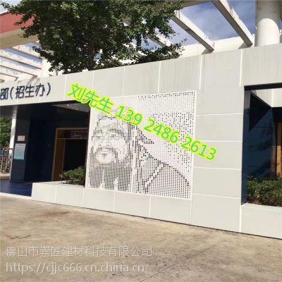 广东铝合金材定制排乱孔铝单板