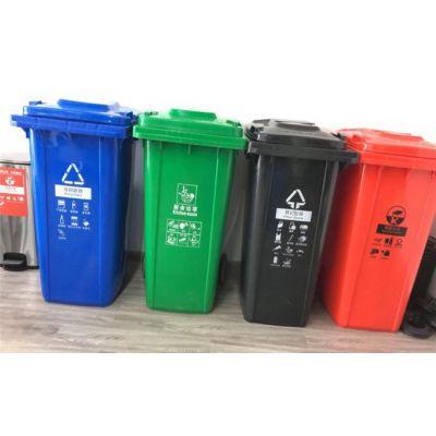 南京垃圾桶-绿卓环保厂家-分类垃圾桶