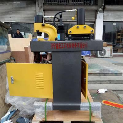 铜排母线加工机 弯排机切断机冲孔机组合加工机