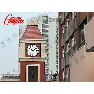 康巴丝供应建筑塔钟 户外时钟 学校钟表 钟楼塔钟