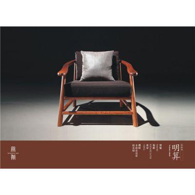 烟台哪里卖新中式椅子-烟台阅梨-烟台莱山区新中式椅子