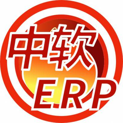 五金ERP机械ERP配件ERP辅料ERP箱包ERP服饰ERP