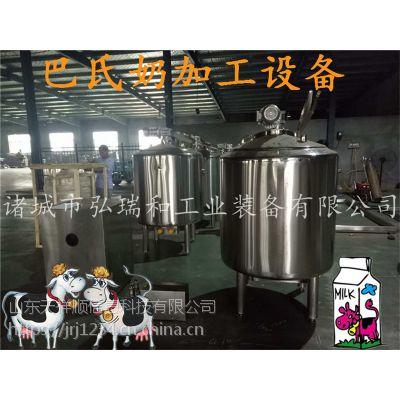 巴氏牛奶生产线_巴氏牛奶生产线报价_巴氏奶流水线供应商
