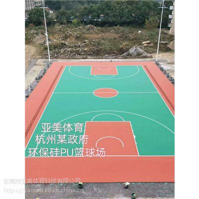 洽谈海南硅PU球场材料的防滑减震性能