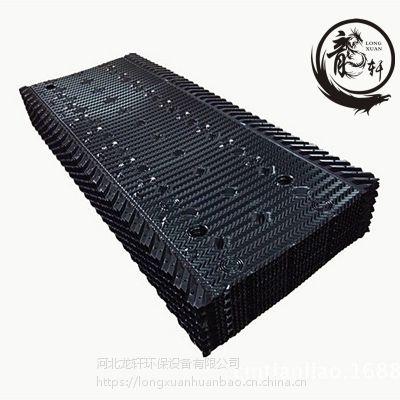 供应1220mm马利悬挂填料 开放式横流塔马利填料——河北龙轩