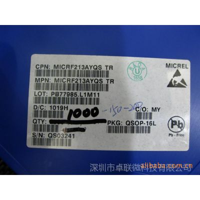 MICRF213AYQS 原装现货 QSOP16 射频IC