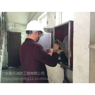 消防工程 报建 设备维护保养