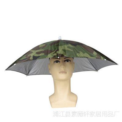 防晒头戴伞儿童帽子伞钓鱼伞30CM帽子伞外贸爆款生活用品雨具用品