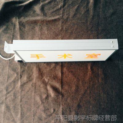 9cm插角型材led灯箱广告牌双面亚克力多功能吊挂/拆装平面灯箱 灯