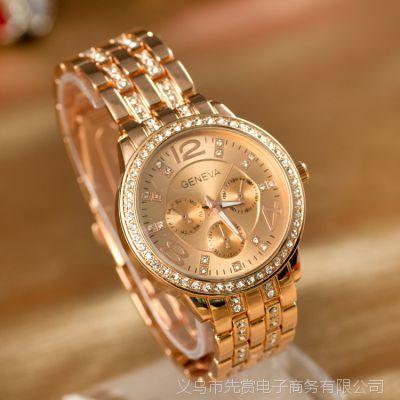 大量现货 geneva假三眼日内瓦合金表 表盘镶钻金色女士手表批发