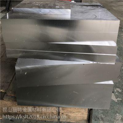 昆山P20塑胶模具钢 P20精光板加工包工包料