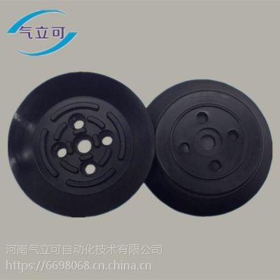 PF-120真空吸盘 直径120mm 重型硅胶负载吸盘 厂家直销