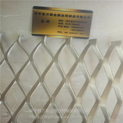 幕墙装饰钢板网 镀锌菱形拉伸网 吊顶铝板钢板网