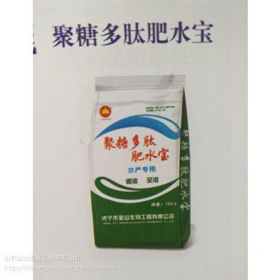 厂家直销水产养殖速溶全溶肥水产品聚糖多肽肥水宝