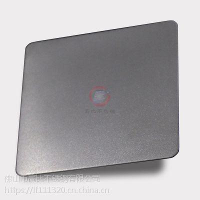 高比喷砂哑光不锈钢装饰板材 佛山不锈钢哑光喷砂板价格 厂家直销