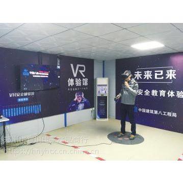郑州HTCVIVEVR总代理三星VR代理商
