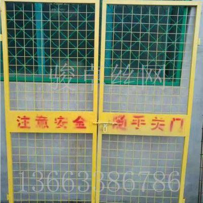 人货运料电梯门 黄色喷塑基坑围栏网 现货供应警示围栏