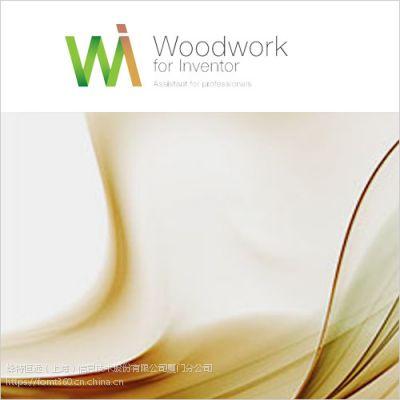 供应广西正版Woodwork for Inventor