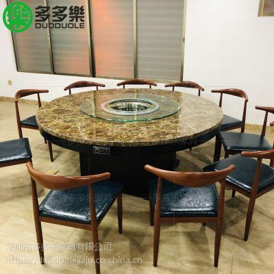 多多乐直销潮汕牛肉火锅桌 下崁式电磁炉火锅桌子卡座椅子