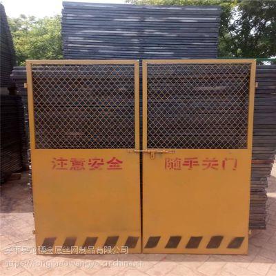 电梯门厂家 工地安全围栏 文明施工护栏