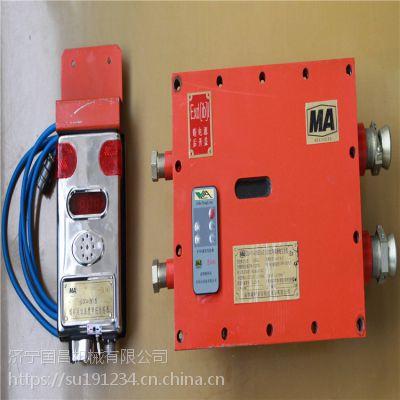 厂家直销DJ4/1140(660)J机载式甲烷断电仪煤矿井下专用