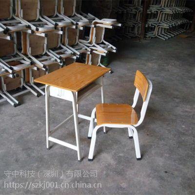 哪里有卖学生课桌椅-守中科技(深圳)科技有限公司