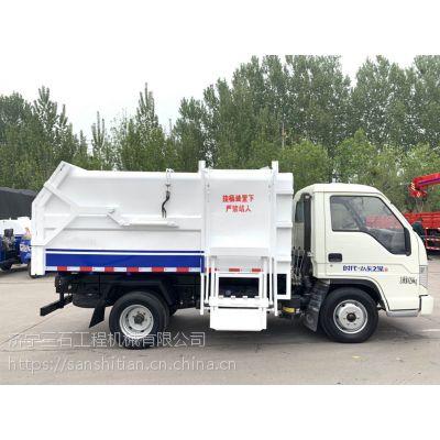 环卫垃圾车现货销售5方箱体 上蓝牌挂桶式垃圾车 柴油版