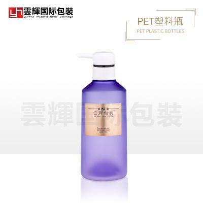 透明磨砂洗发水塑料瓶身体乳洗手液洗面奶洗衣液按压瓶子云辉直销