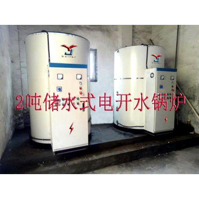 【鱼米之乡-浙江】杭州不锈钢304电开水锅炉供应商-温州大型商用电开水炉出品商