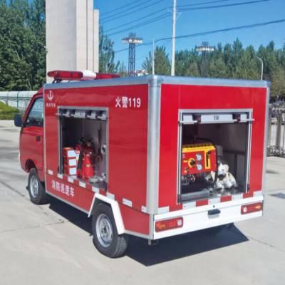 2方消防巡逻车多少钱 远大汽车 水罐消防巡逻车 消防巡逻车图片