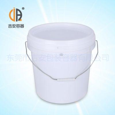 厂价直销15L涂料桶 质量保证价格优惠欢迎订购