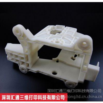 供应汇通三维打印HTKS0246手持挂烫机塑胶手板模型3D打印加工