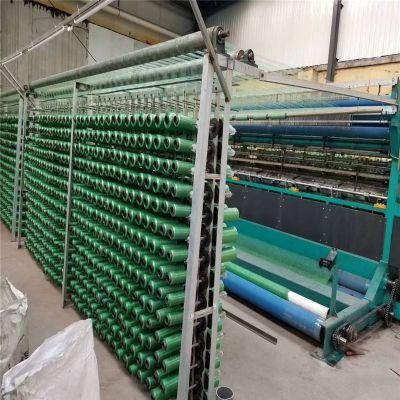 盖土用绿色卷网 建筑工地盖土网 绿色防尘网价格