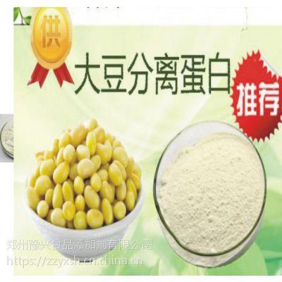食品级大豆分离蛋白 乳化剂 大豆分离蛋白