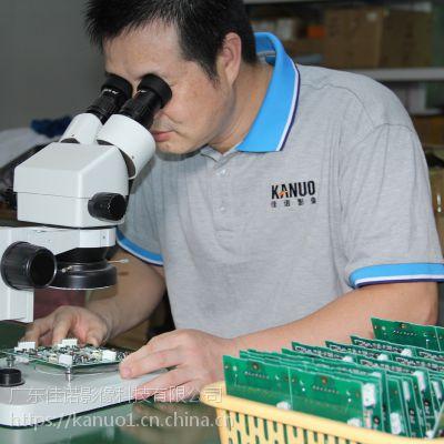 专业维修富士诺日士电路板各种型号彩扩机电路板