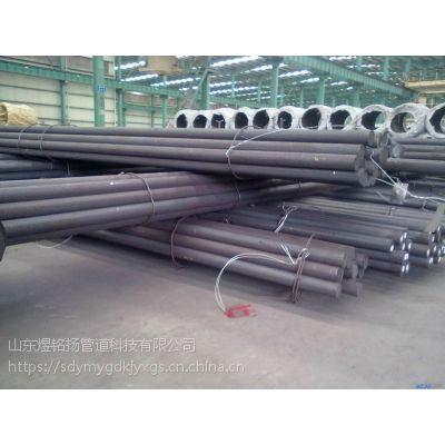 厂家直销现货GCr15轴承钢 GCr15 30-230优质轴承钢 轴承钢GCr15