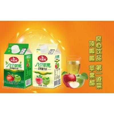 苹果醋饮料500ml*15瓶代理加盟顶呱呱