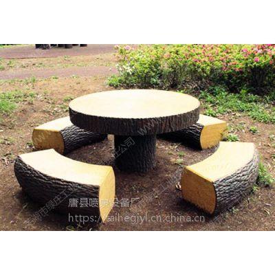 供应承德县新农村建设仿树桩桌凳、仿木座椅、假树根桌凳价格优惠